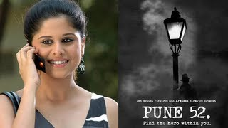 Saie Tamhankar Ready For Suspense Thriller Once Again - Marathi News