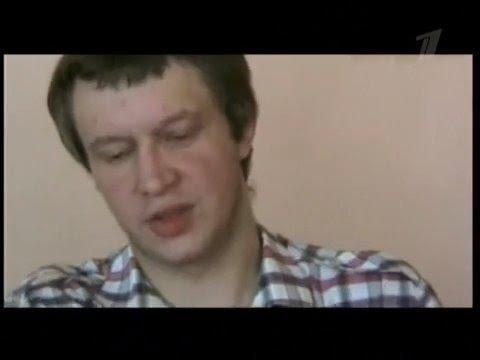 Александр Пичушкин. Ужас Битцевского парка