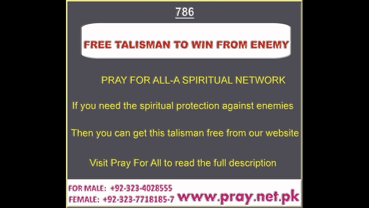 To Win From Enemy   Pray To Overcome Enemies   For Protection Against  Enemies   Pray for all
