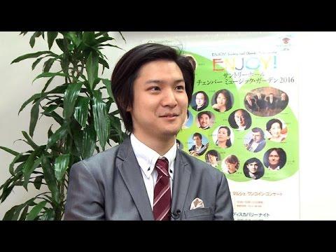 成田達輝(ヴァイオリン) インタビュー:サントリーホール チェンバーミュージック・ガーデン2016 「ENJOY! ディスカバリーナイトⅠ」