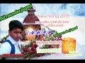 2019 Ka Supar Hit New Timli Song  तारा गुलाबी गुलाबी होट देखय  Vishnu Katara(2019)