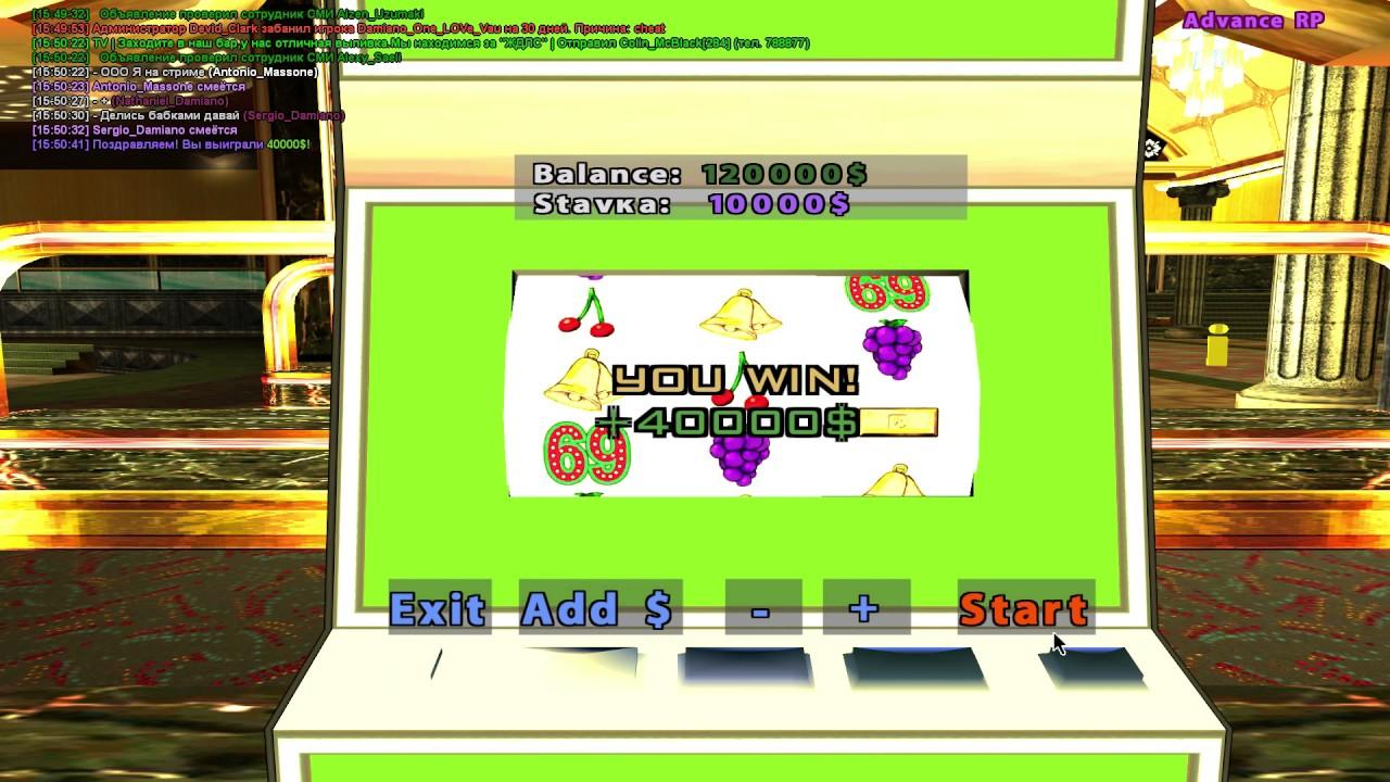 Advance казино тактика фильм где играли в карты