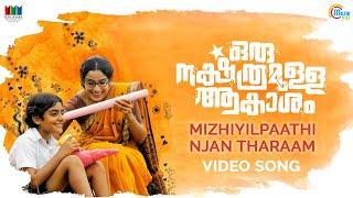 Oru Nakshathramulla Aakasham| Mizhiyil Paathi Song| Rahul Raj| Sithara Krishnakumar| Aparna Gopinath