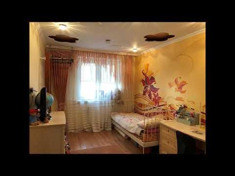 Купить квартиру Красногорск