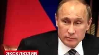 Запретное видео про Путина