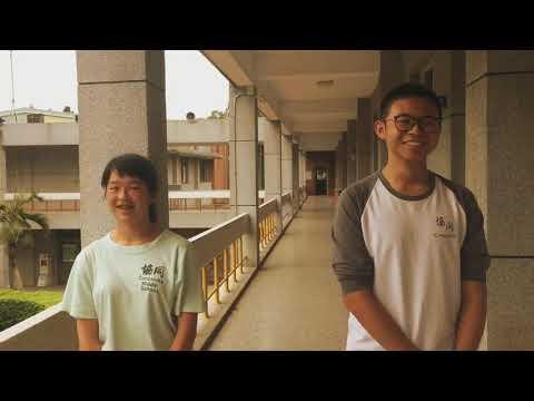 2019嘉義縣私立協同高級中學畢業影片-國三4