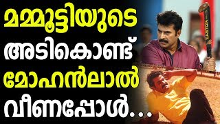 Accident Occured When Mammootty Fight with Mohanlal on Shooting Location
