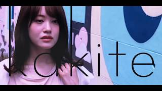"kakite 1st e.p. ""now on sale"" ▽apple music https://itunes.apple.com/jp/album/romance-cape-ep/1427117687 ▽Twitter https://twitter.com/kakite_jp ▽online shop ..."