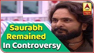 Evicted Contestant Saurabh Patel Comments On Dipika Kakar | ABP News