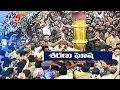 Devotees Rush To Shabarimala For Makara Jyothi Darshanam TV5 News mp3
