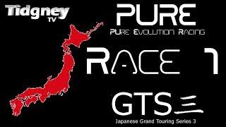 [GT5] - PURE JGTS: Race 1 - Tokyo R246 200km