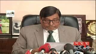 'ইসিতেই লেভেল প্লেয়িং ফিল্ড নেই' | Mahbub Talukdar | Somoy TV