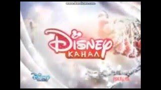 [fanmade] Disney Channel Russia advert bumper (red #2)