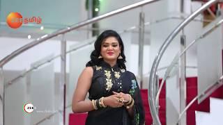 family drama serial in tamil