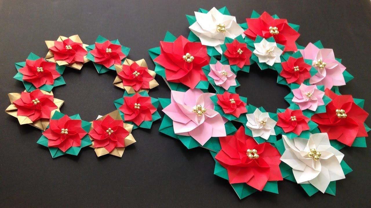 作り方 折り紙 リース 立体