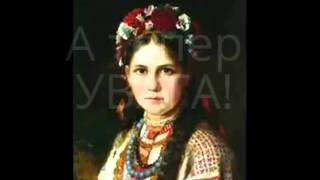 Download «В саду осіннім айстри білі»  як украли українську пісню Mp3 and Videos