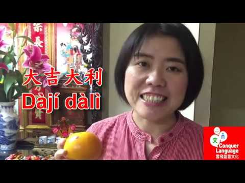 Do you know the different good meaning of these food? l Chinese New Year Traditions