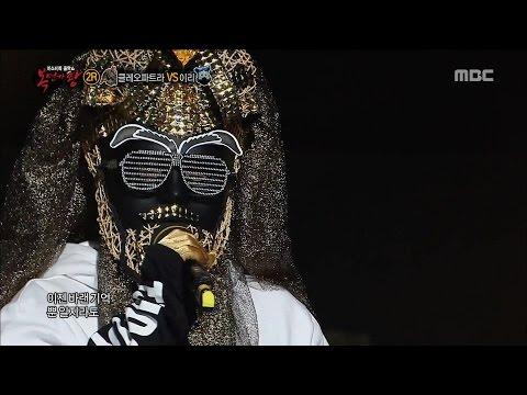 [King of masked singer] 복면가왕 스페셜 - CBR Cleopatra - If by Chance (full ver.) 클레오파트라 - 만약에 말야