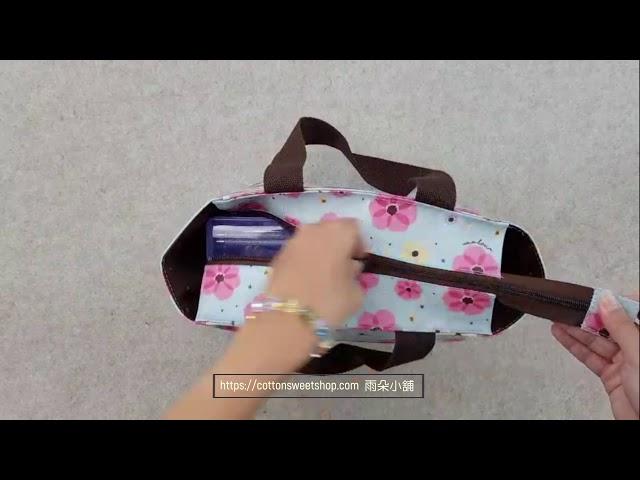 雨朵防水包 Z-145.u182.u266.u275 大方餐袋