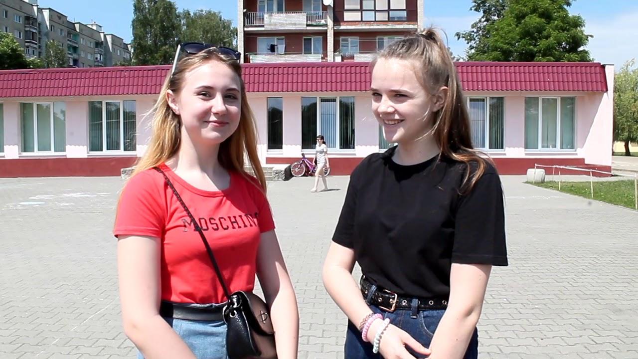 Пытанні пра Белаазёрск