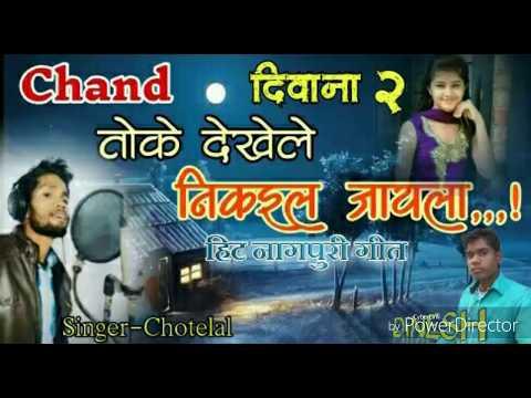 Chotelal Dj-Chand Badri Me Nikal Jaiyla