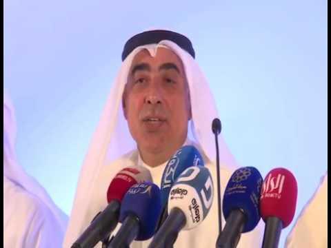 Afya Health Kuwait