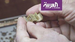 صباح العربية: 25 لوحة على نصف حبة عدس