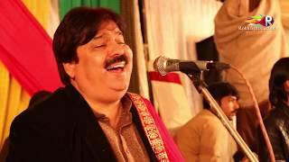 Jali Dar Kamizan ( Hika Mera Tu Ban Ja ) Shafaullah Khan Rokhri Texla Show