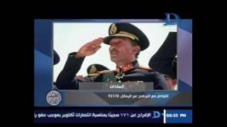 برنامج الطبعة الأولى مع أحمد المسلماني حلقة 12-10-2016