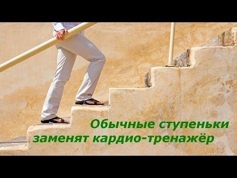 Ходьба ради жизни -
