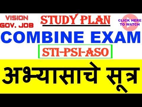 || Combine Exam || Study Plan || psi || sti || asst ||