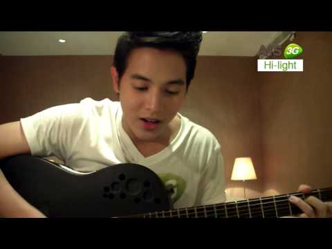 เจมส์ จิ เล่นกีตาร์ร้องเพลงก่อนนอนให้แฟนๆ
