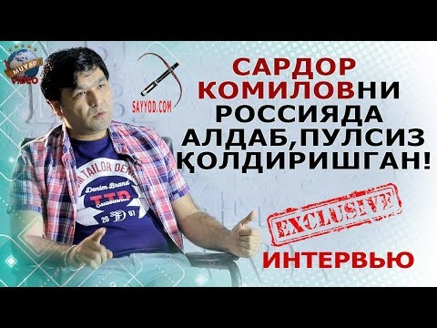 Sayyod.com Moskvada Pulsiz Qolib Ketgani, Sudlashgani Va Qarg'ish Eshitganlari Haqida...
