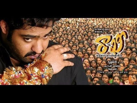 Rakhi (రాఖీ) Telugu Movie Full Songs Jukebox || Jr. NTR, Ileana, Charmme Kaur