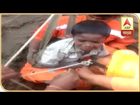 Pune | Ambegaon | Boy Rescued From Borewell By NDRF | LIVE @1030AM