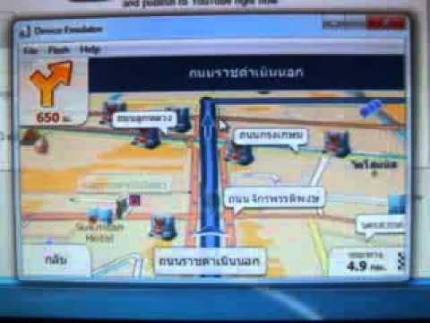 ทดสอบ THAI TTS LUA (pro) กับ iGO PRIMO 2.0