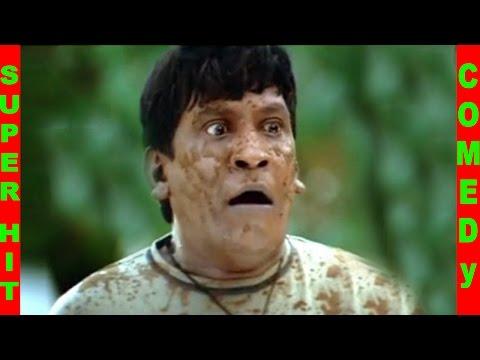 VADIVELU SUPER HIT COMEDY | வடிவேலு | HD | Cinema Junction