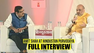 Watch: Home Minister Amit Shah's full interview at Hindustan Purvodaya 2019