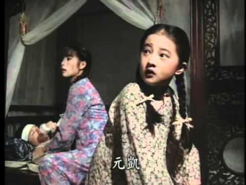青青河边草 ep 4 qing qing he bian cao ep 4
