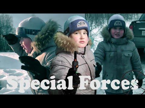 """PREMIERE """"Special Forces"""""""
