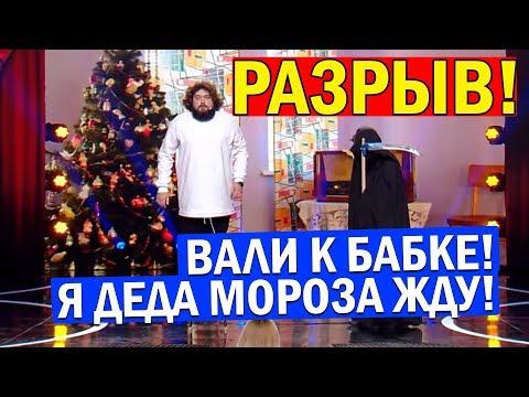 Угарный новогодний стих от малого - Такого прикола не ожидал НИКТО!