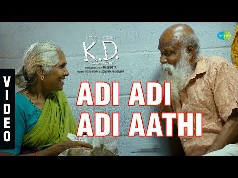 Adi Adi Adi Aathi Video Song | KD | Madhumita | Karthikeya Murthy
