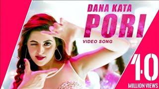 vuclip Dana kata pori | Kornia | Live Performance | HD Bangla Song 2018