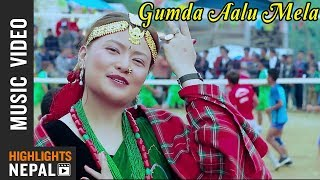 Gumda Aalu Mela - New Nepali Song 2018/2075   Tara Shris Magar Aitaram & Tejendra Gurung