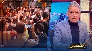 شاهد إبهار جماهير #الترجي التونسي و #الرجاء المغربي في ردهم علي #صفقة_القرن وخيانة حكام العرب
