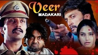 Veera Madakari New #Action Movie | Sudeep, Ragini | Remake of Telugu Vikramarkudu | New Upload 2016
