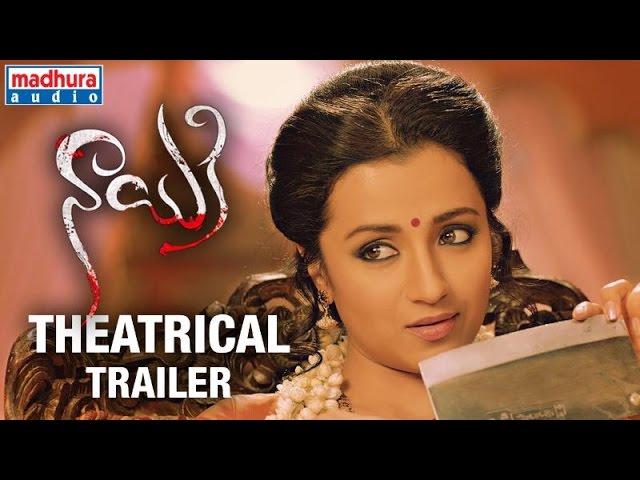Nayaki Movie Theatrical Trailer   Trisha   Ganesh   Raghu Kunche   Nayaki 2016 Latest Telugu Movie