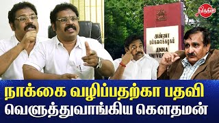 Why edappadi not condemn surappa for his anna university activity Director gowthaman interview
