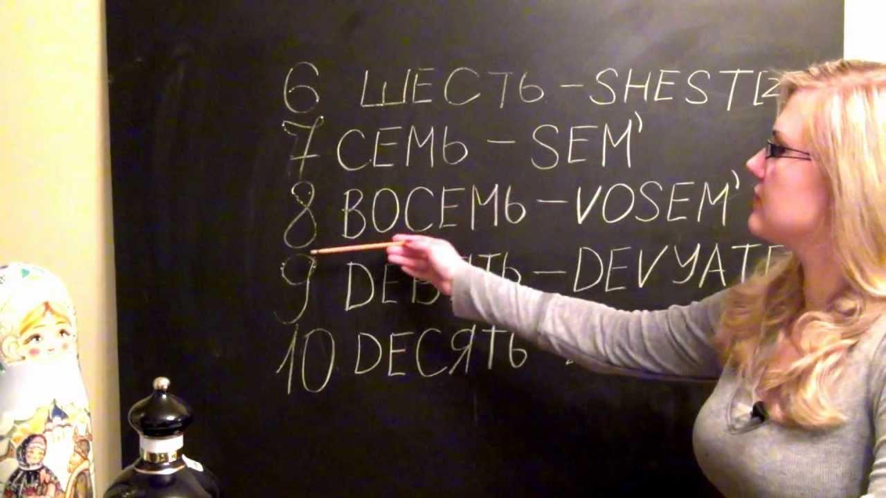 Of Teachers Of Russian