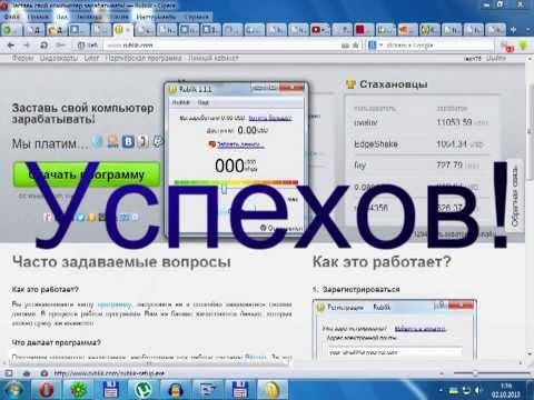 Видео Заработок в интернете видеокарта криптовалюты